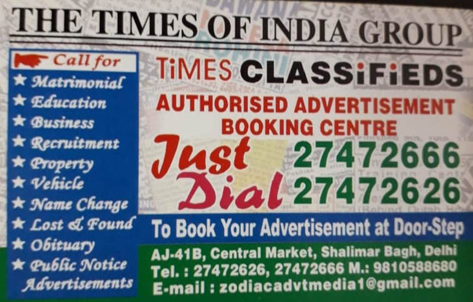 Newspaper Ad Agency in Shalimar Bagh Call #9810588680