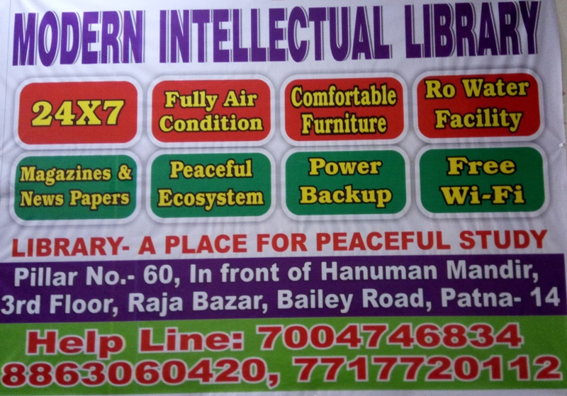 Modern Intelellectual Library