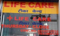 vaccination centre in patna 9117153934