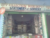 DEV COLLECTION BOOK DEPOT STATIONERY & E- SERVICES