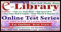 E-LIBRARY AND ONLINE TEST SERIES