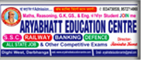 ARYABHATT EDUCATION CENTRE