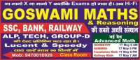 GOSWAMI MATHS AND REASONING CLASSES