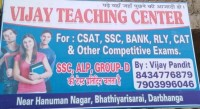VIJAY TEACHING CENTER DARBHANGA