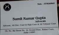 Sumit Kumar Gupta Advocate