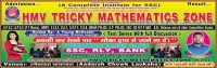 HMV TRICKY MATHEMATICS ZONE LAUKAHA