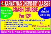 KARMATMA CHEMISTRY CLASSES