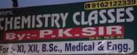 RPL CHEMISTRY CLASSES