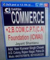 DARSH COMMERCE