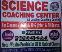 SCIENCE WORLD COACHING CENTER