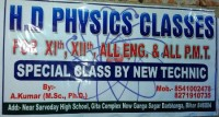 HD PHYSICS CLASSES