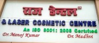 LASER COSMETIC CENTRE IN KADAMKUAN
