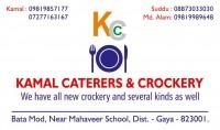 KAMAL CATERERS & CROCKERY GAYA