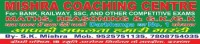 MISHRA COACHING CENTRE DARBHANGA