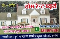 Property for rent in darbhanga