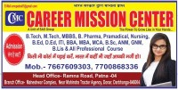 CAREER MISSION CENTER DARBHANGA 7979836683