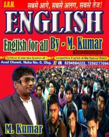 SRM ENGLISH CLASSES  DARBHANGA