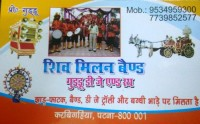 SHIV MILAN BAND