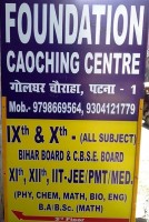 FOUNDATION COACHING CENTRE