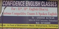 CONFIDENCE ENGLISH CLASSES