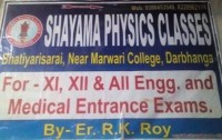 SHAYAMA PHYSICS CLASSES