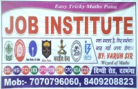 JOB INSTITUTE DARBHANGA
