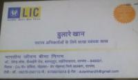 Life Insurance Agents in Laheriasarai