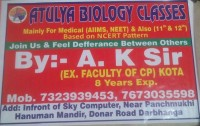 ATULYA BIOLOGY CLASSES DARBHANGA
