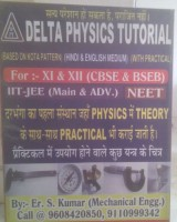 DELTA PHYSICS TUTORIAL DARBHANGA