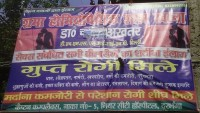 SEXOLOGISTS IN DARBHANGA