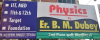 ENGINEERING PHYSICS CLASSES IN BORING ROAD PATNA