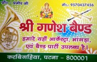 SHREE GANESH BAND