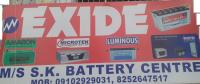 S K Battery Centre