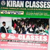 KIRAN CLASSES