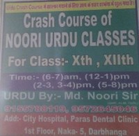 NOORI URDU CLASSES