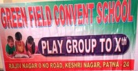 GREEN FIELD CONVENT SCHOOL