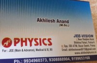 A2 Physics Classes