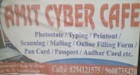 Cyber Cafe In Darbhanga