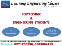 LEARNING ENGINEERING CLASSES