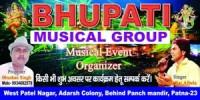 BHUPATI MUSICAL GROUP