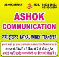 Ashok Communication Baddi