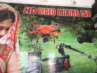 HD VIDEO MIXING LAB DARBHANGA