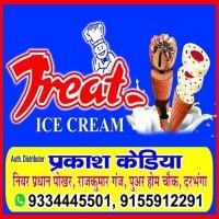 PRAKASH KEDIYA Ice Cream