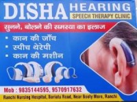 hearing AID clinic in ranchi