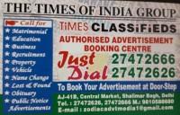 Newspaper Ad Agency in Wazirpur Industrial Area Delhi -9810588680