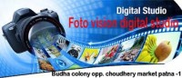 FOTO VISION DIGITAL STUDIO