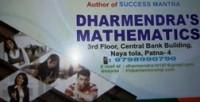 DHARMENDRAS MATHEMATICS