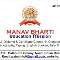 MANAV BHARTI EDUCATION MISSION