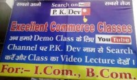 EXCELLENT COMMERCE CLASSES