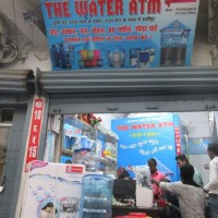 THE WATER ATM
